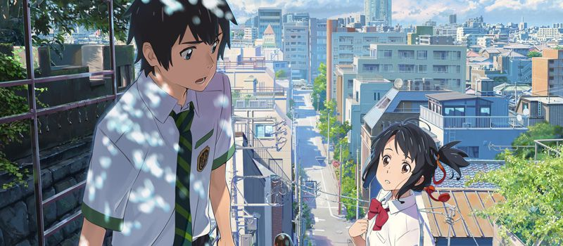 Kimi no Na wa. Japanese Blu-Ray & DVD to Come with English Subtitles