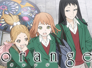 Orange-Anime-Adaptation-Announced-for-July