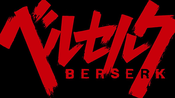 2016-Berserk-Anime---Teaser-Promotional-Video