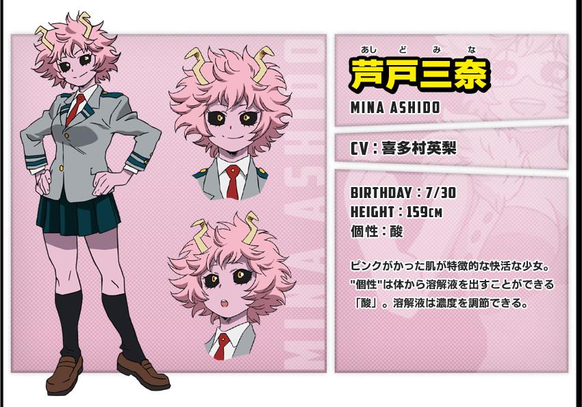 Boku-no-Hero-Academia-Anime-Character-Designs-Mina-Ashido