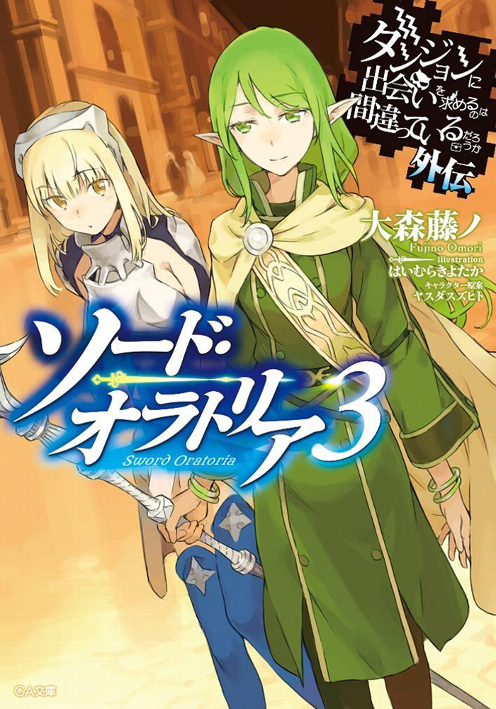 Dungeon-ni-Deai-o-Motomeru-no-wa-Machigatteiru-no-Darou-ka-Gaiden-Sword-Oratoria-Vol-3-Cover