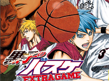 Kurokos-Basketball-Anime-Film-to-Adapt-Extra-Game-+-3-Compilation-Films