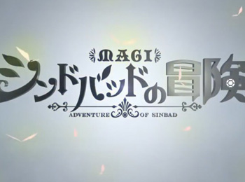 Magi-Sinbad-no-Bouken-TV-Anime-Airs-April-15-+-New-Commercial