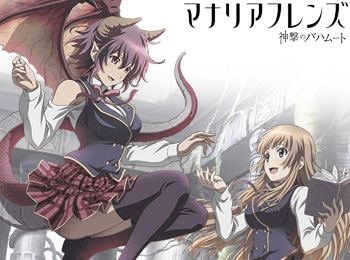 Shingeki-no-Bahamut-Manaria-Friends-Anime-Postponed-Indefinitely