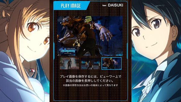 Sword-Art-Online-The-Beginning---Alpha-Test-Video-Report