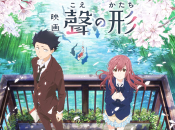 A Silent Voice Movie English Sub Release Date