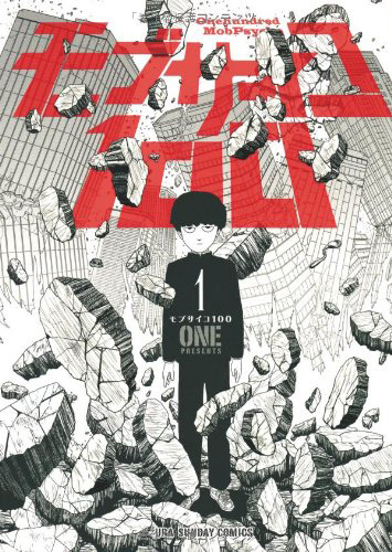 Mob-Psycho-100-Manga-Vol-1-Cover