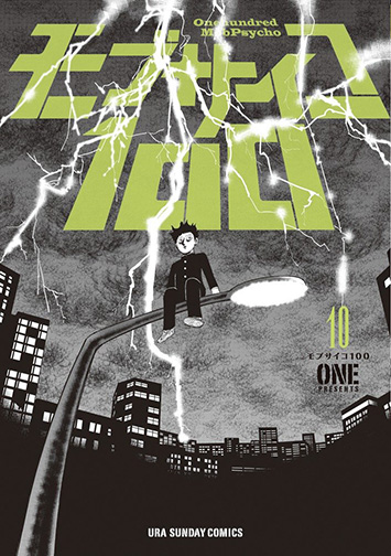 Mob-Psycho-100-Manga-Vol-10-Cover