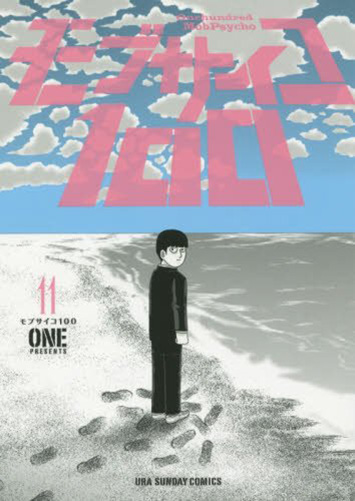 Mob-Psycho-100-Manga-Vol-11-Cover