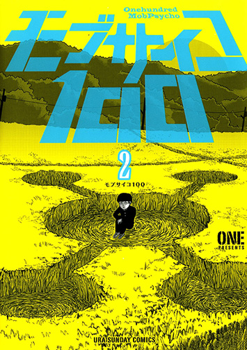 Mob-Psycho-100-Manga-Vol-2-Cover