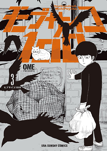 Mob-Psycho-100-Manga-Vol-3-Cover