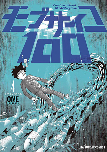 Mob-Psycho-100-Manga-Vol-4-Cover