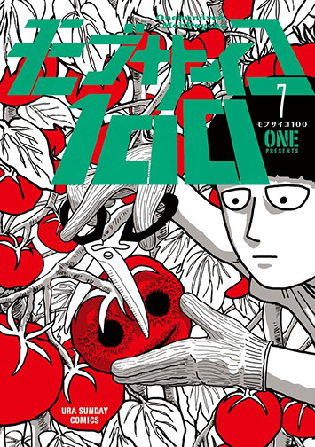 Mob-Psycho-100-Manga-Vol-7-Cover