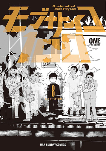 Mob-Psycho-100-Manga-Vol-8-Cover
