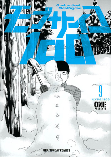 Mob-Psycho-100-Manga-Vol-9-Cover