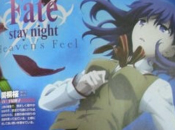 New-Fate-stay-night-–-Heavens-Feel-Visual-Previewed