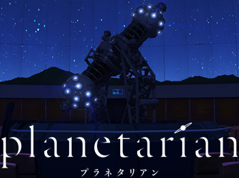 Planetarian-Anime-Adaptation-Announced-for-2016---by-David-Production