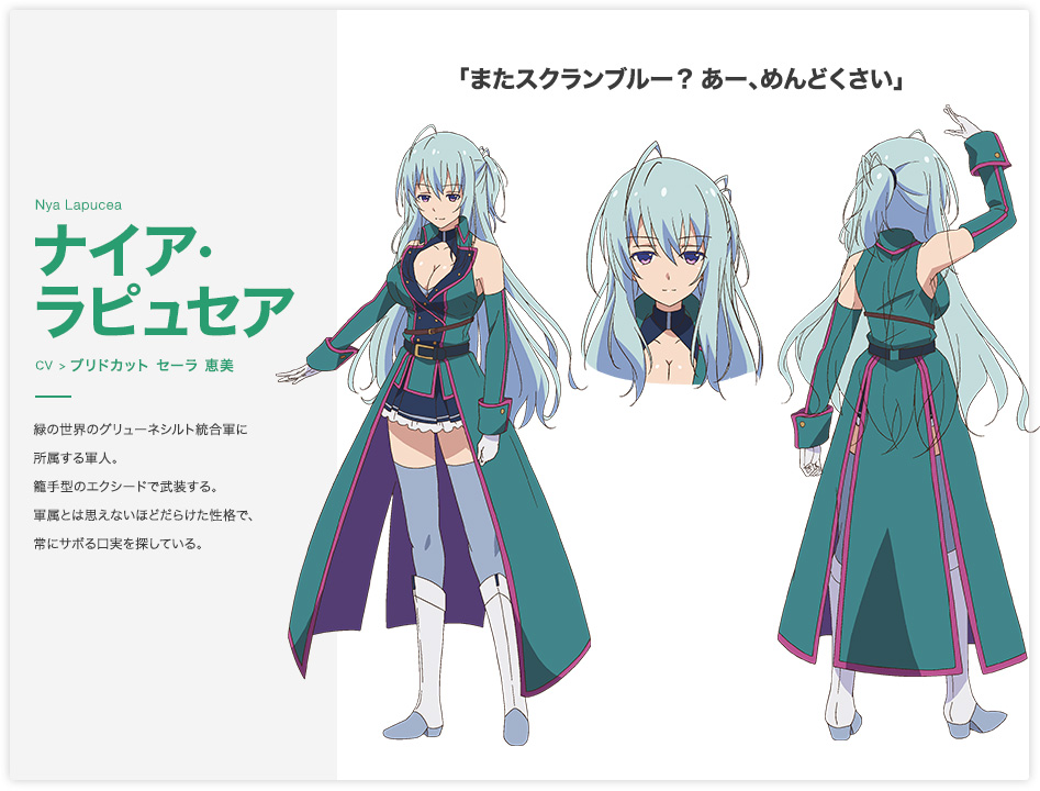 Ange-Vierge-Anime-Updated-Character-Designs-Nya-Lapucea