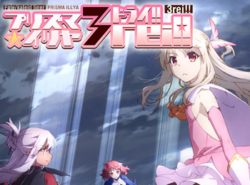 Fate-Kaleid-Liner-Prisma-Illya-3rei!!-Airs-July-6---New-Visuals-&-Promotional-Video-Revealed
