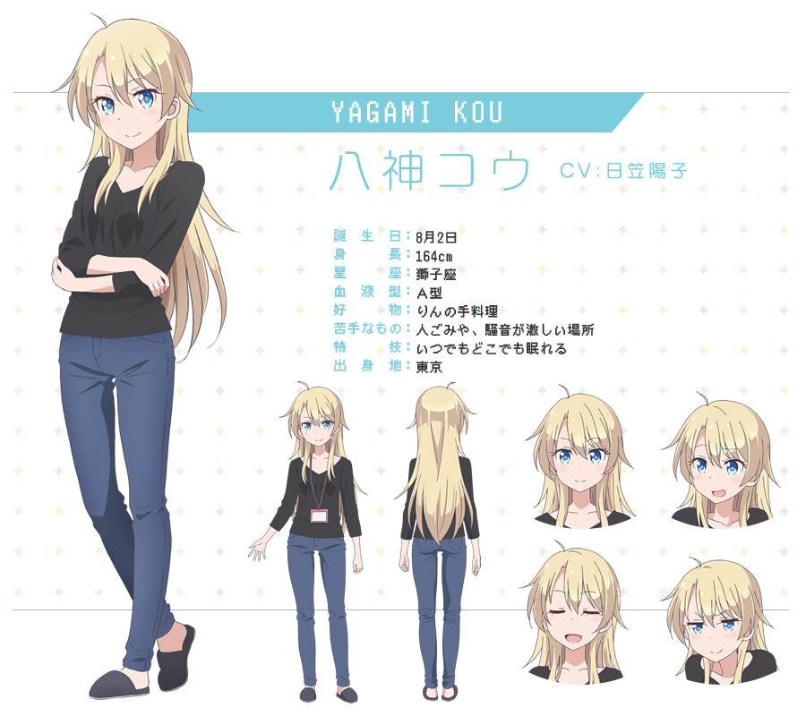 New-Game!-TV-Anime-Character-Designs-Kou-Yagami