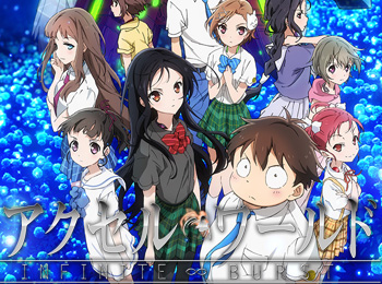 The official website of the Accel World -Infinite∞Burst- anime film ...