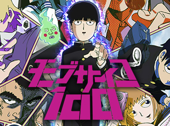 Mob-Psycho-100-Anime-Debuts-July-12---New-Visual-&-Character-Designs-Revealed
