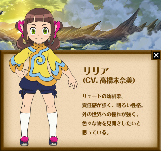 Monster-Hunter-Stories-Ride-On-Character-Designs-Lilia
