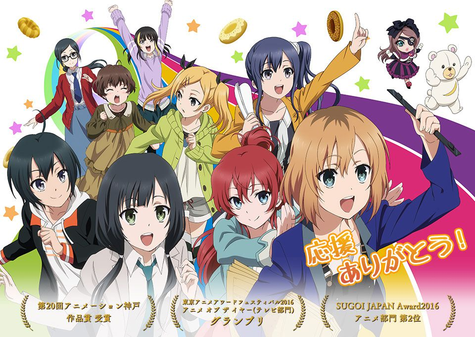 Shirobako-Celebration-Visual