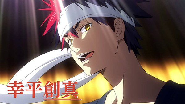 Shokugeki-no-Souma-Season-2---Promotional-Video-3-OtakuTale.com_