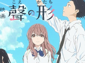 New koe no katachi anime film visual cast trailer for Koi no katachi