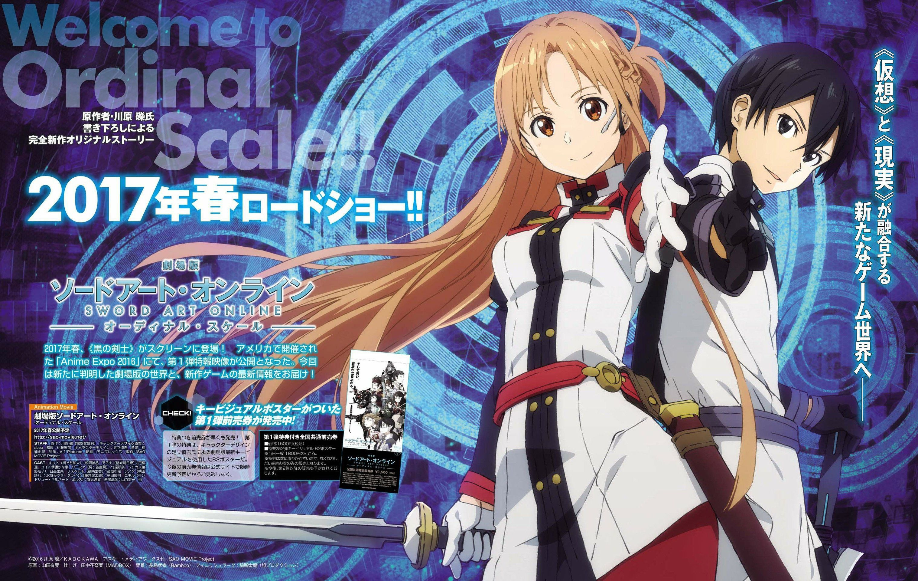 Sword-Art-Online-Ordinal-Scale-Visual-August-Dengeki-G-Magazine-Visual