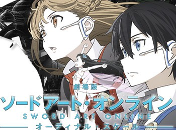 Sword Art Online Ordinal Scale Visual, Trailer & Character Designs Revealed