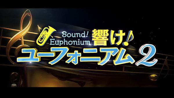 Hibike!-Euphonium-Season-2---Promotional-Video