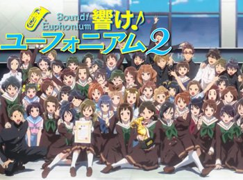 hibike-euphonium-season-2-debuts-with-hour-long-episode-cast-theme-songs-promotional-video-2-revealed