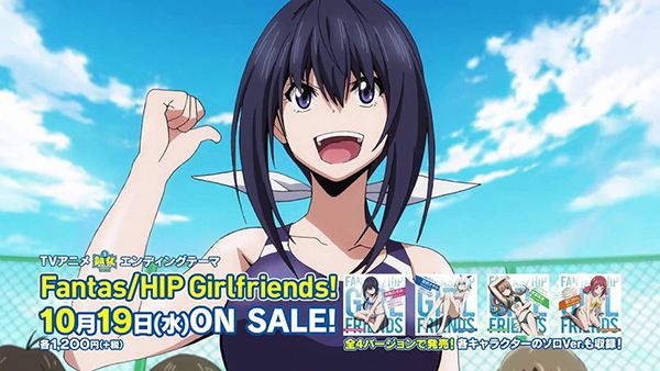 keijo-ending-theme-preview-video