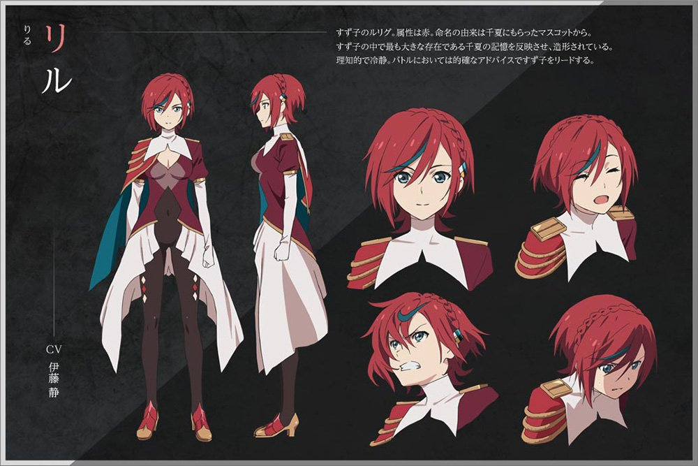 lostorage-incited-wixoss-character-designs-lil