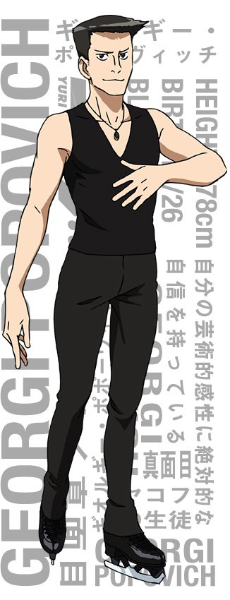 yuri-on-ice-character-designs-georgi-popovich