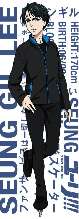 yuri-on-ice-character-designs-lee-seung-gil