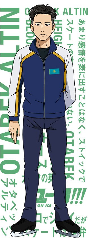 yuri-on-ice-character-designs-otabek-altin