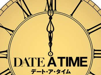 date-a-live-mystery-countdown-revealed