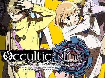 occulticnine-anime-will-run-for-12-episodes