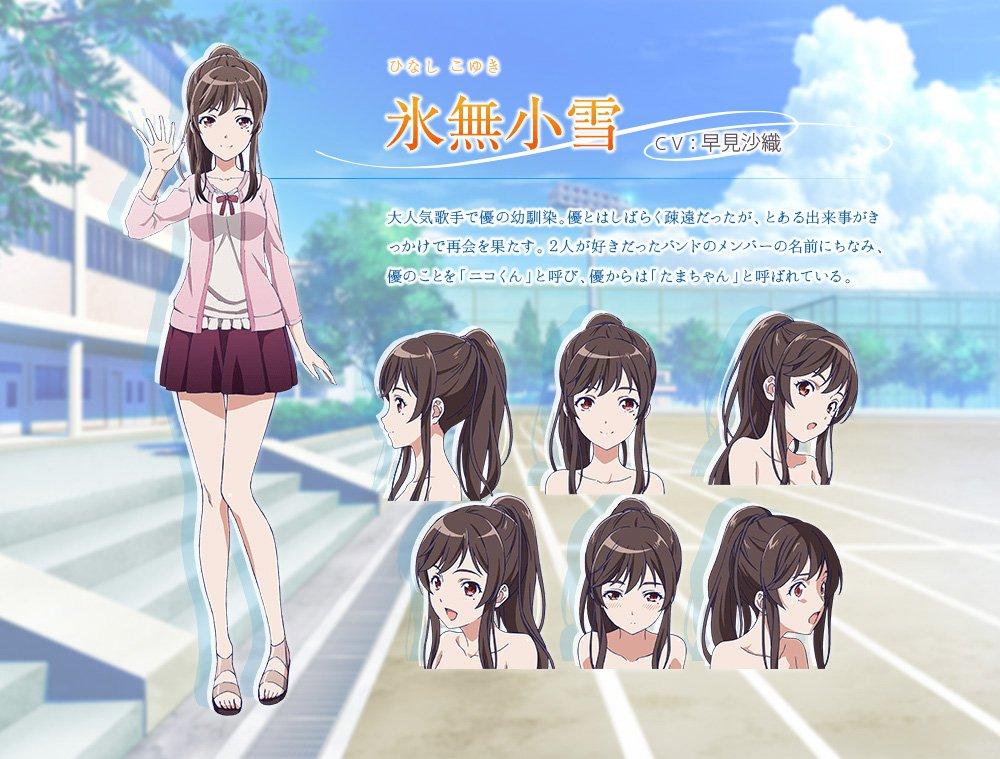 Fuuka Tv Anime Character Designs Koyuki Hinashi