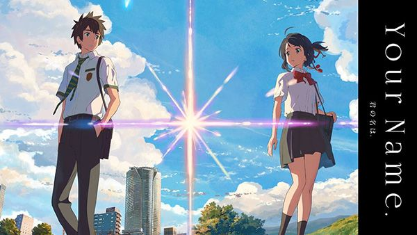 kimi-no-na-wa-english-dub-trailer