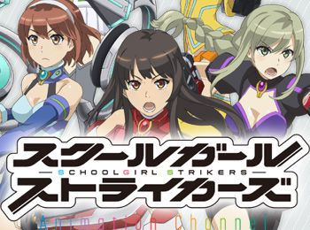 new-schoolgirl-strikers-anime-visual-revealed