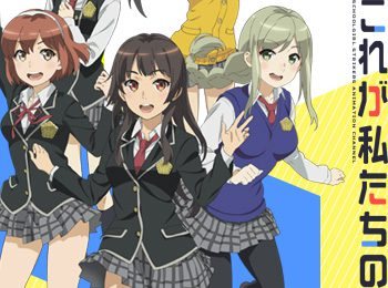 schoolgirl-strikers-tv-anime-adaptation-announced-for-january