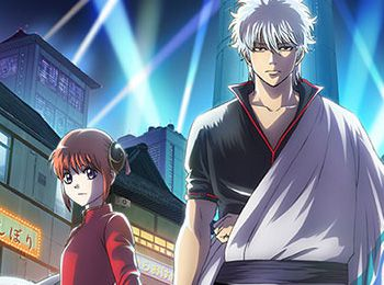 2017-Gintama-Anime-Visual-&-Staff-Revealed