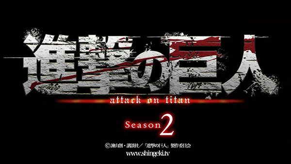 Attack-on-Titan-Season-2---Promotional-Video
