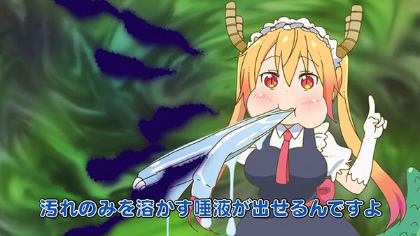 Kobayashi-san-Chi-no-Maid-Dragon---Promotional-Video-2