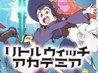 Little Witch Academia TV Anime Starts January 8 – New Visual & Promotional Video Revealed