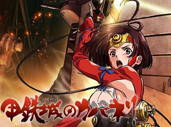 New-Koutetsujou-no-Kabaneri-Anime-Announced-for-2018